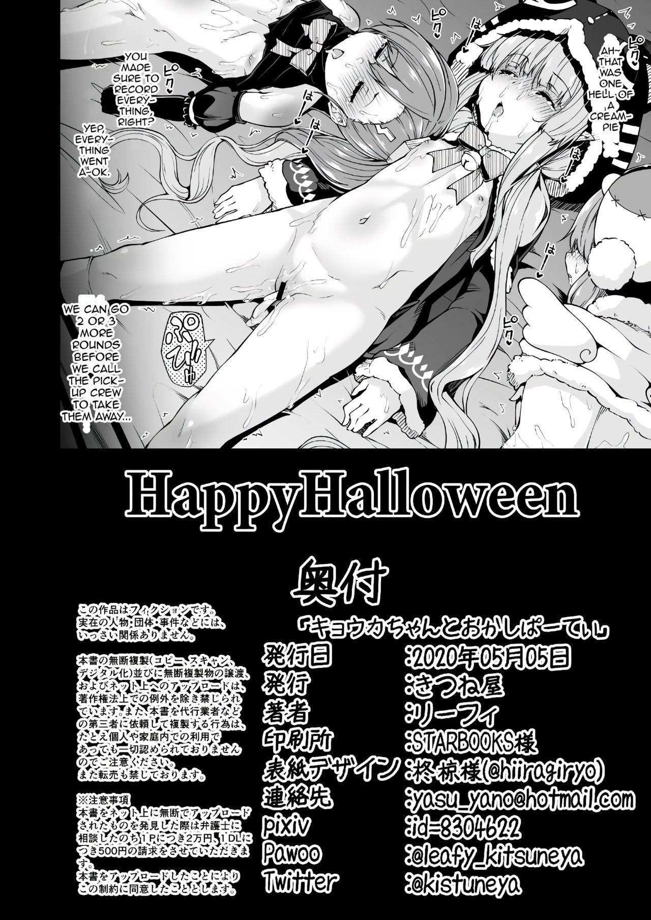 [Kitsuneya (Leafy)] Kyouka-chan to Okashi Party | Candy Party with Kyouka-chan (Princess Connect! Re:Dive) [English] [denialinred] [Digital] 28