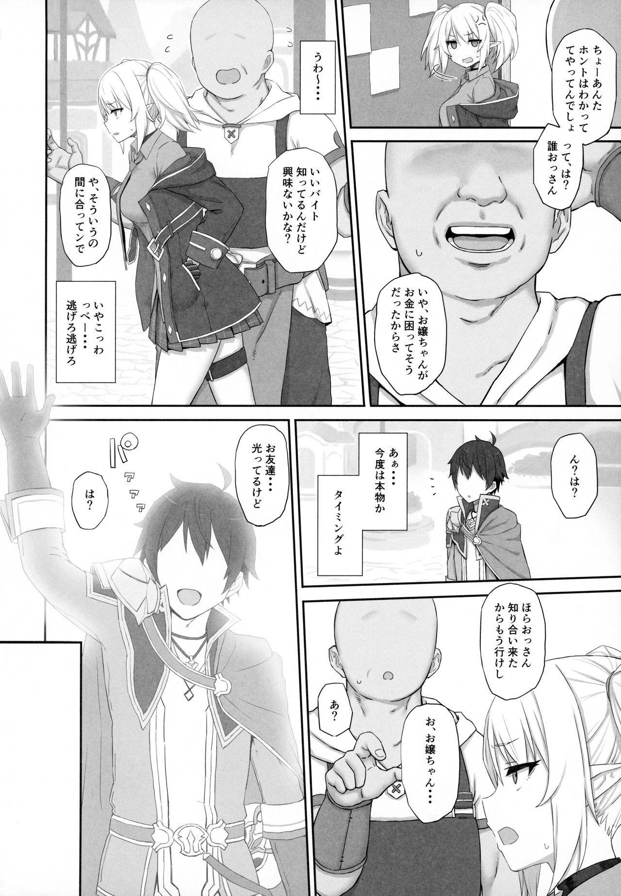 Ojou-sama Gakkou ni Kayou Binbou Shoujo wa Touzen no You ni Papakatsu ni Kiketsu Suru 2