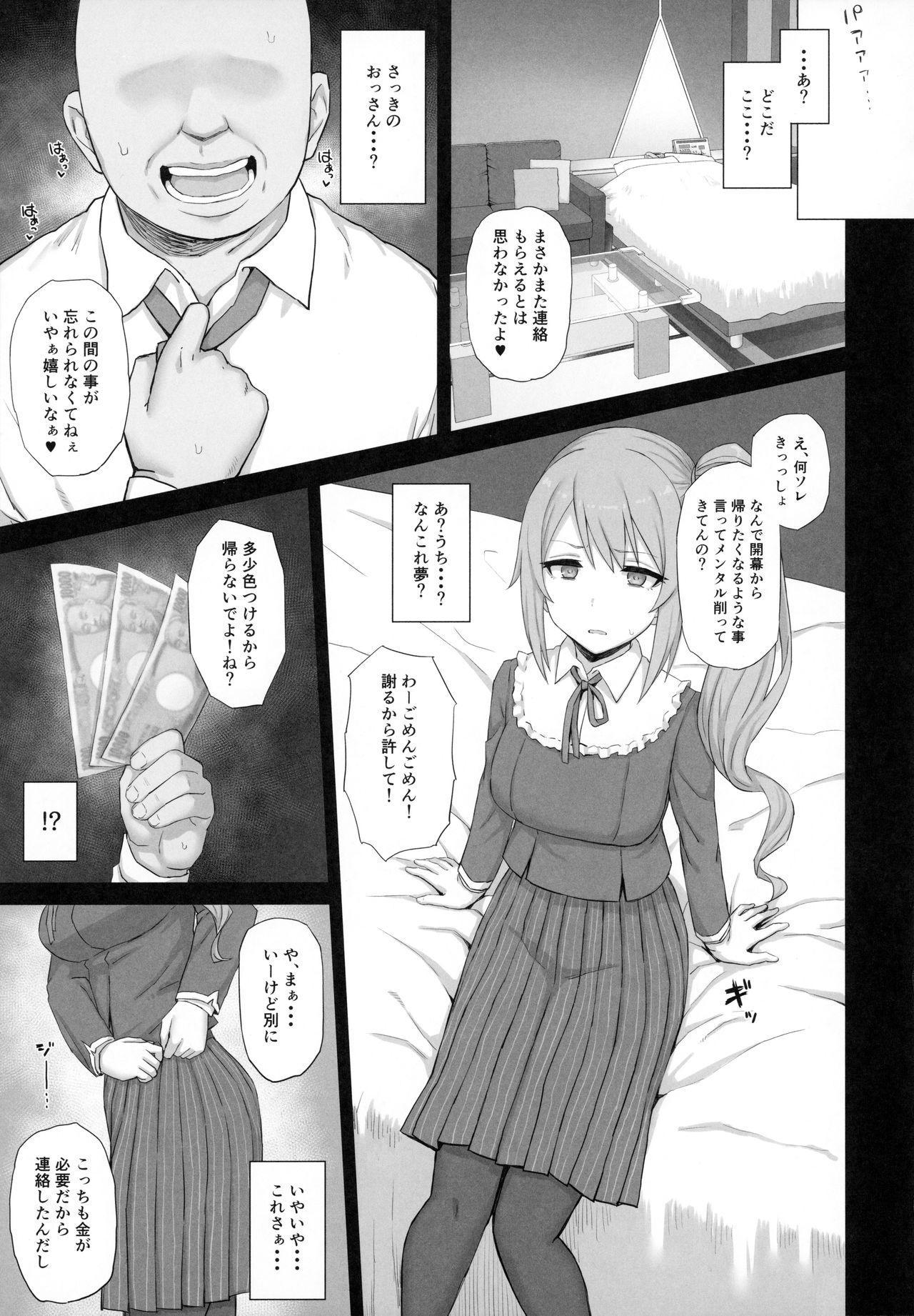 Ojou-sama Gakkou ni Kayou Binbou Shoujo wa Touzen no You ni Papakatsu ni Kiketsu Suru 3