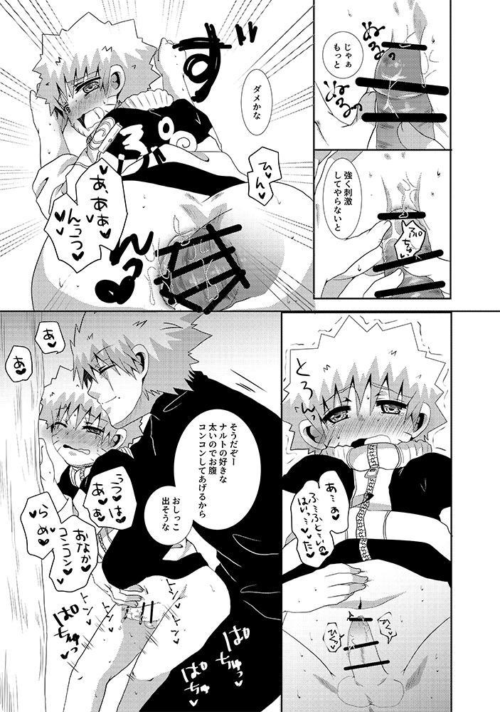 Toile ni Ikenai Yoru 13