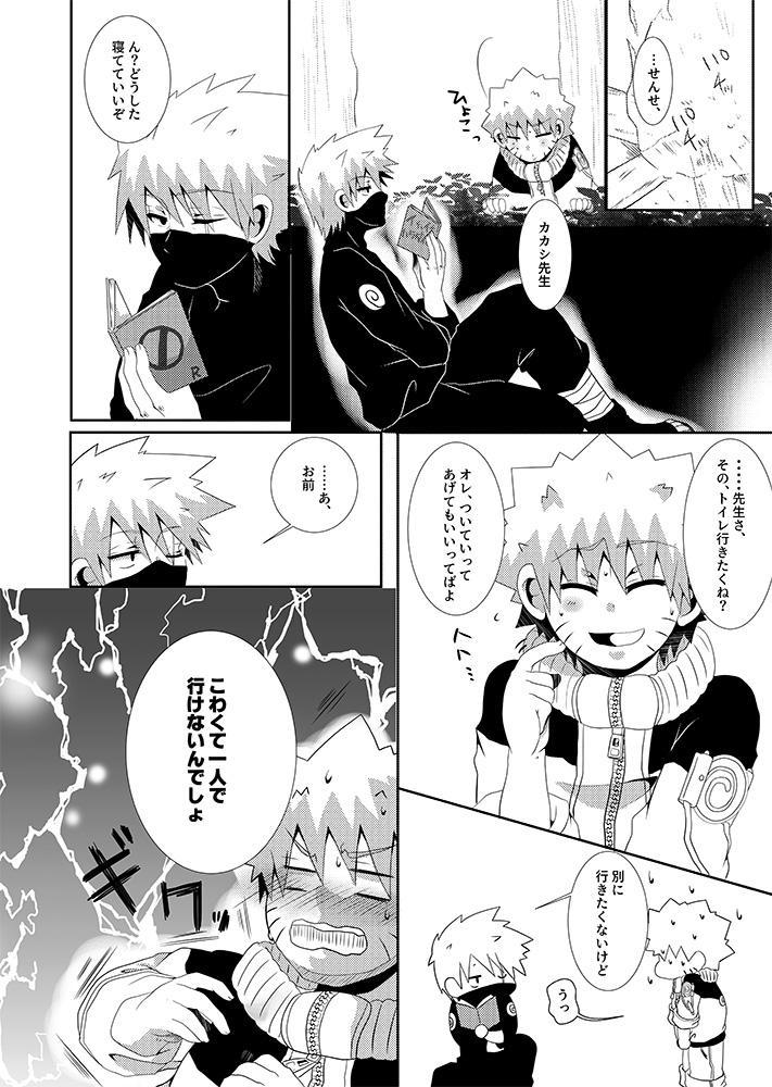 Toile ni Ikenai Yoru 6