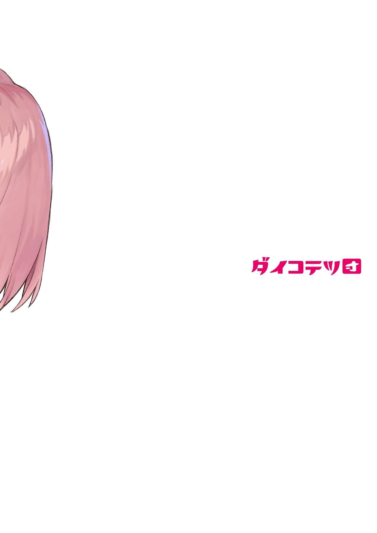 Musunde Hiraite Yui to Peko 21