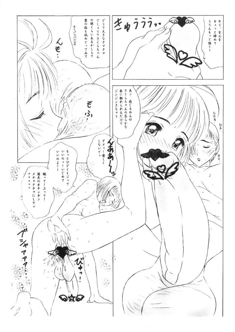 Pudding Pudding 3-nin Musume. 41