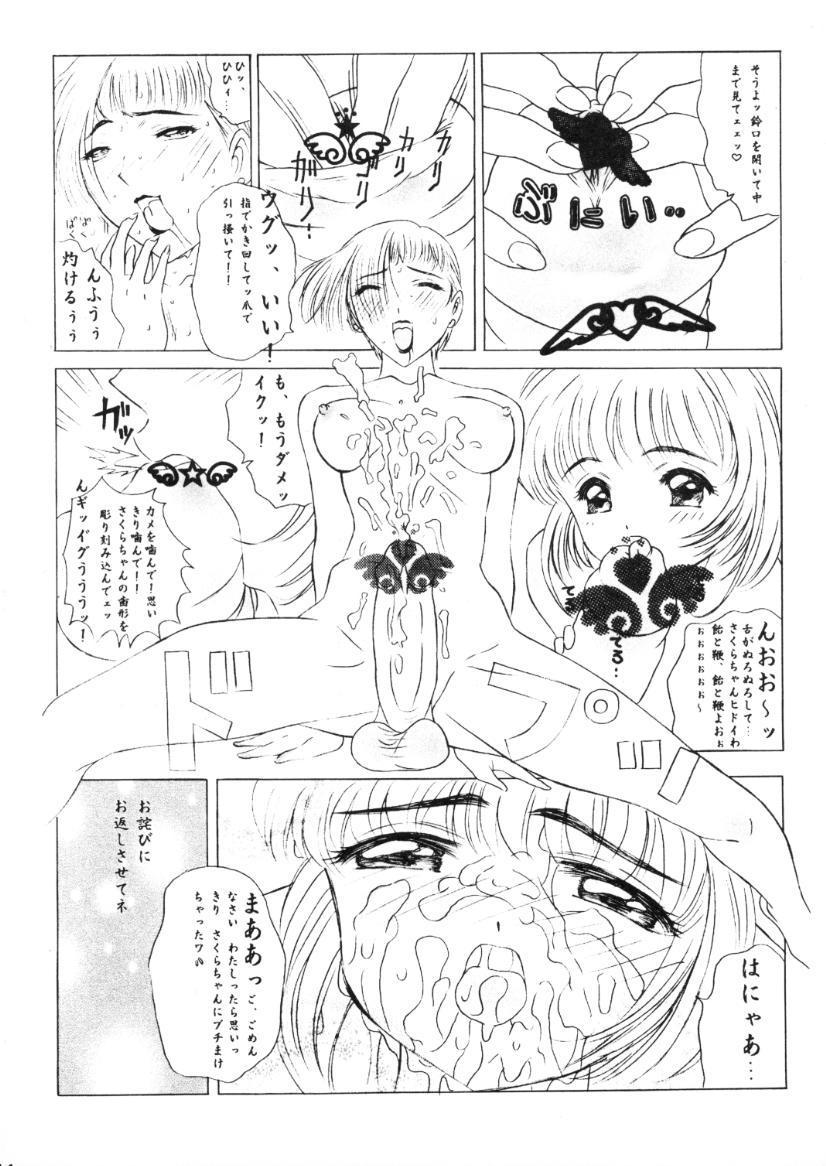 Pudding Pudding 3-nin Musume. 42