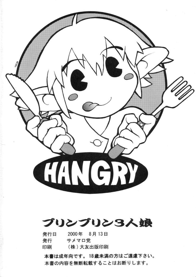 Pudding Pudding 3-nin Musume. 72