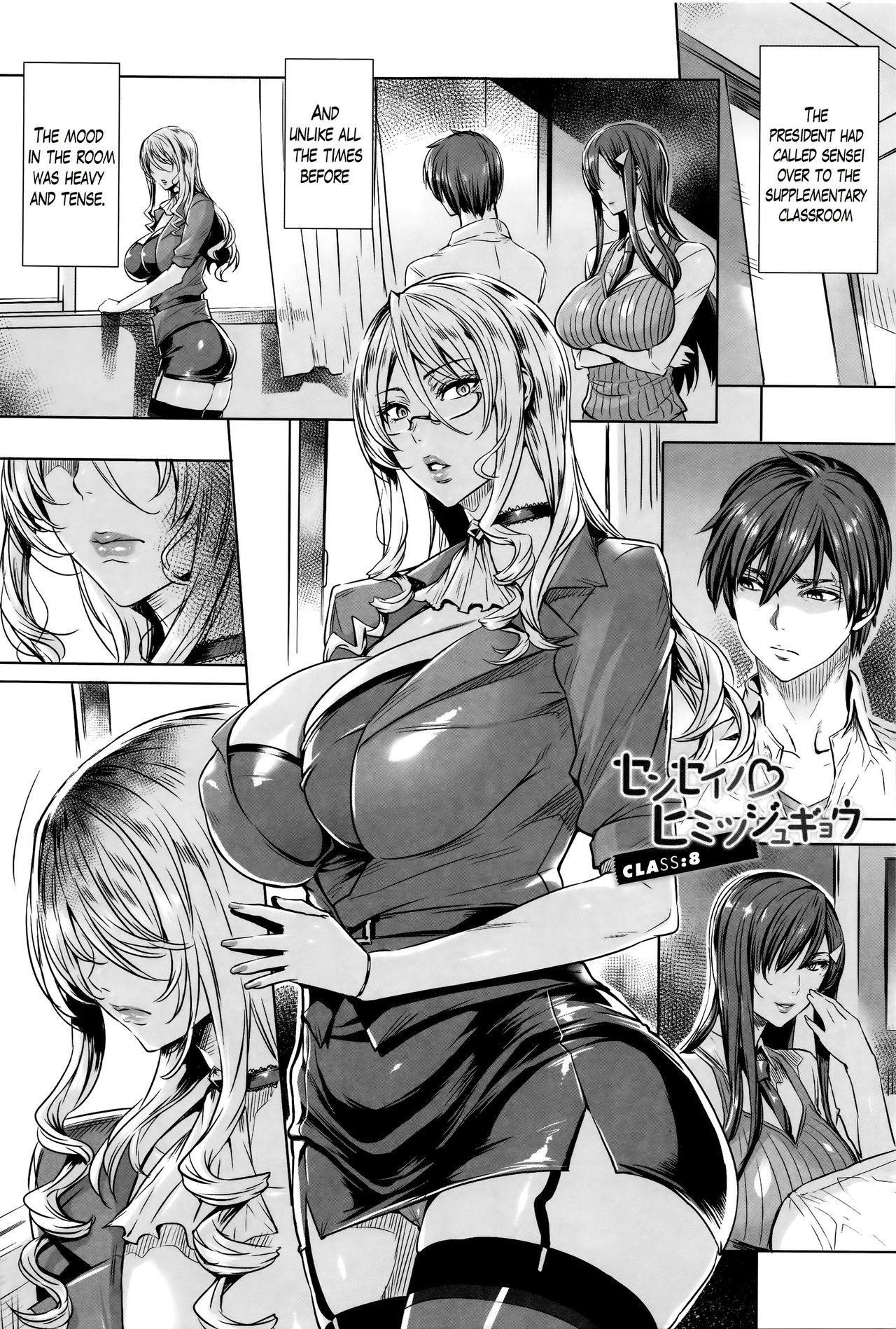 Kyuuketsu Jokyoushi No Kenzoku Seikatsu 138