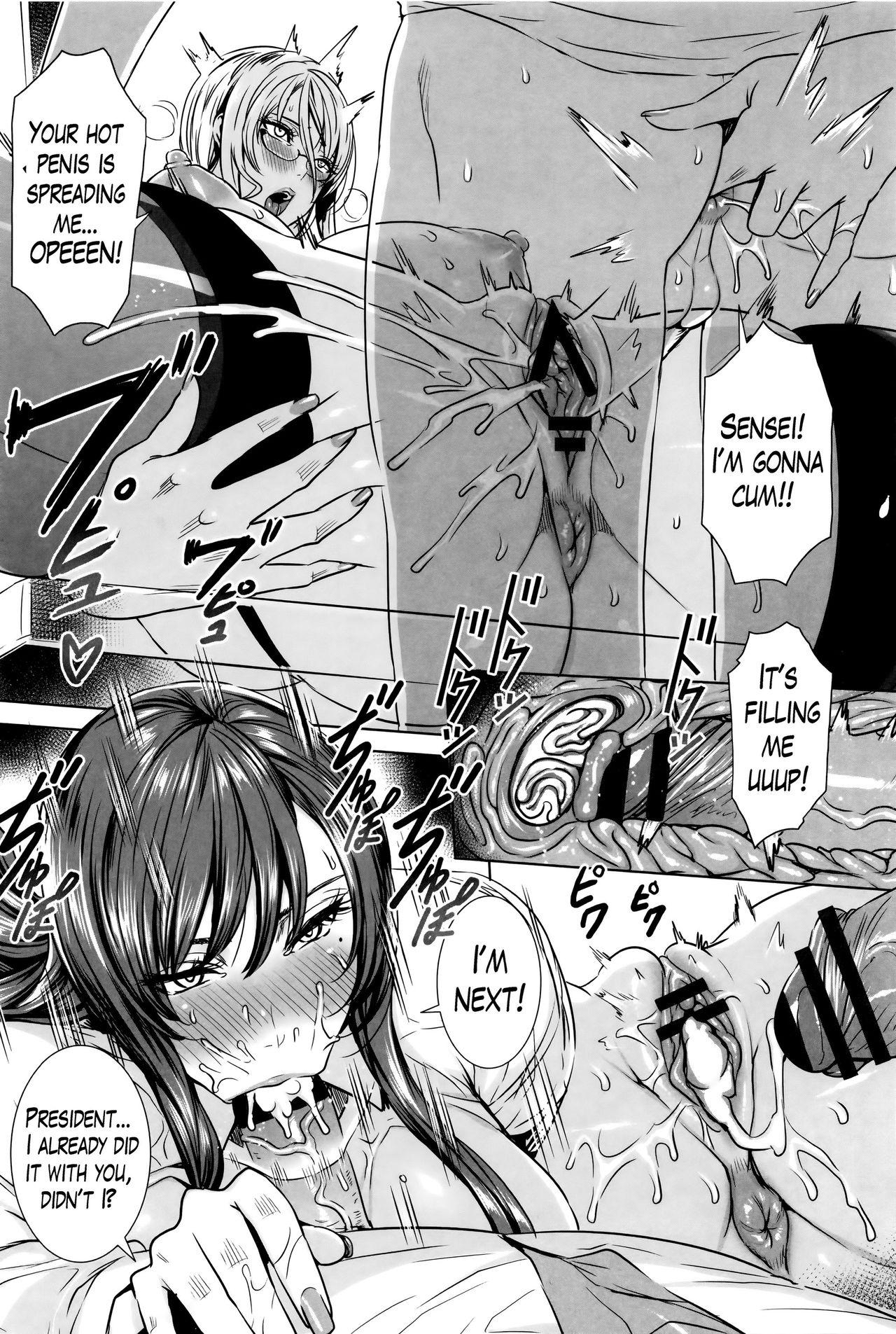 Kyuuketsu Jokyoushi No Kenzoku Seikatsu 149
