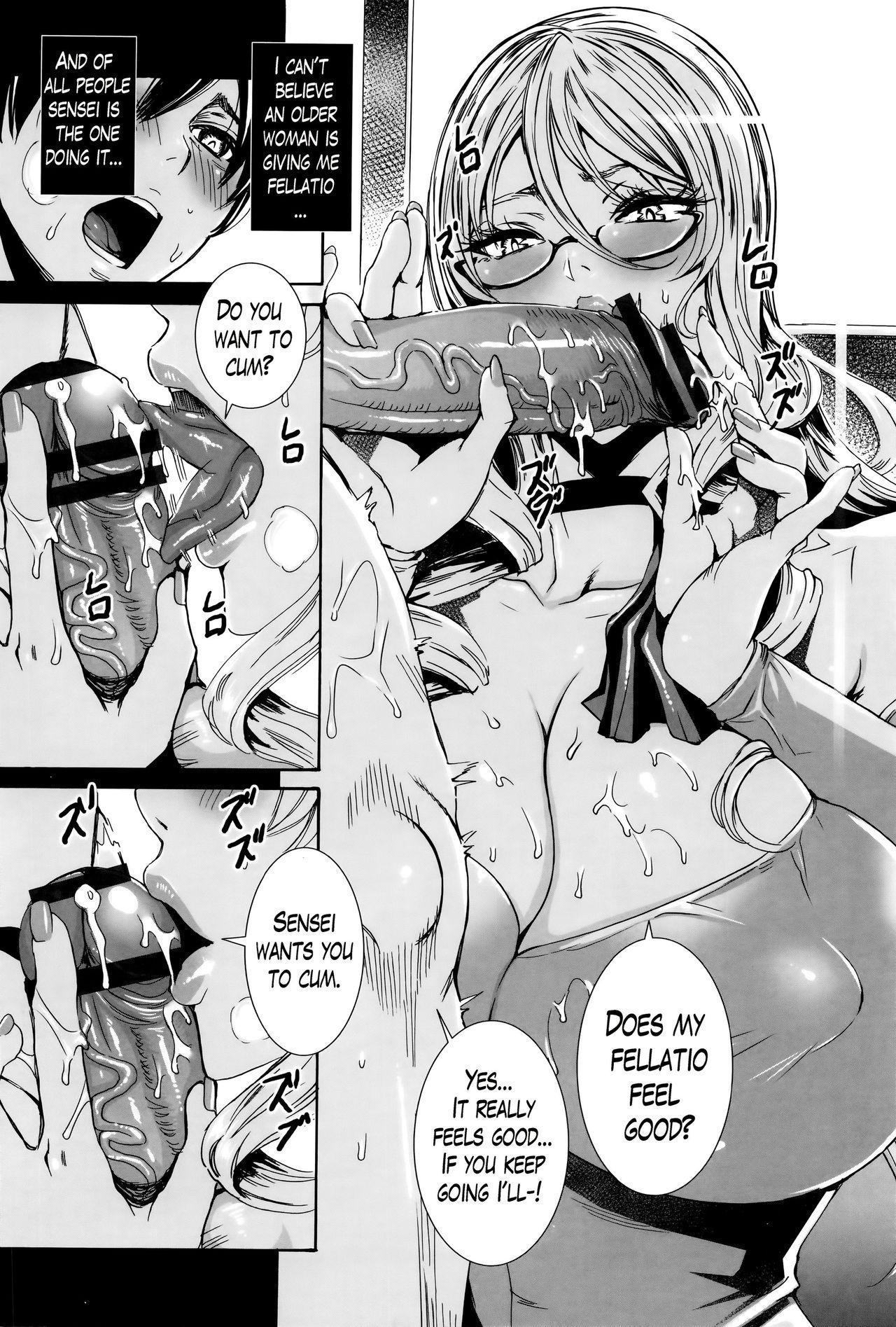 Kyuuketsu Jokyoushi No Kenzoku Seikatsu 19