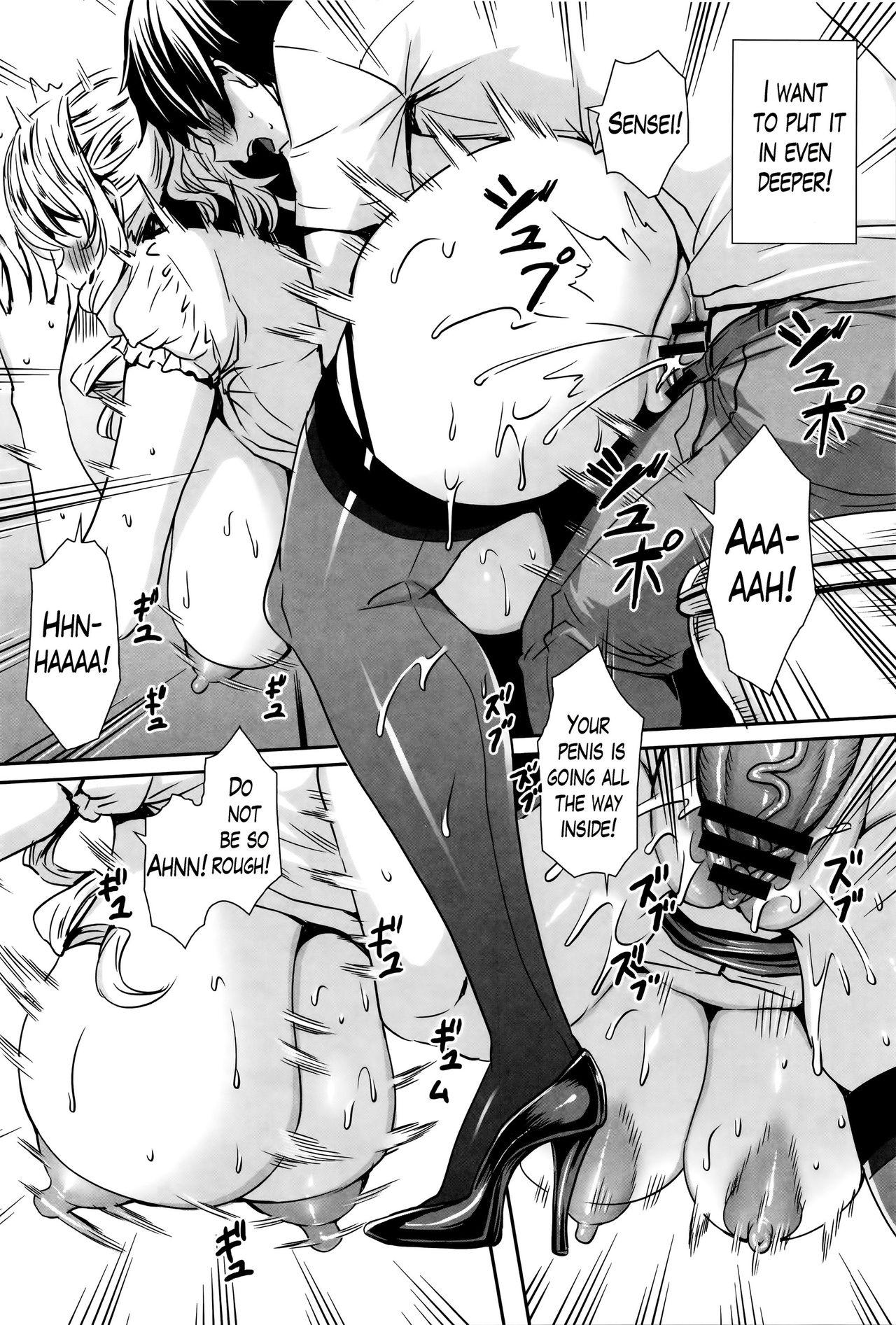 Kyuuketsu Jokyoushi No Kenzoku Seikatsu 49