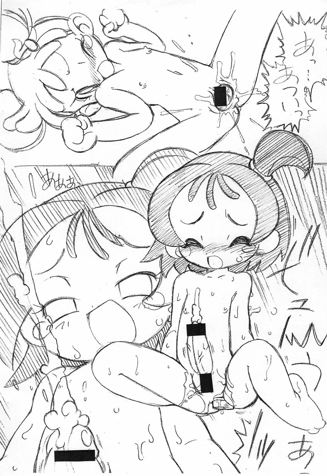 Koko dake no Hanashi 9