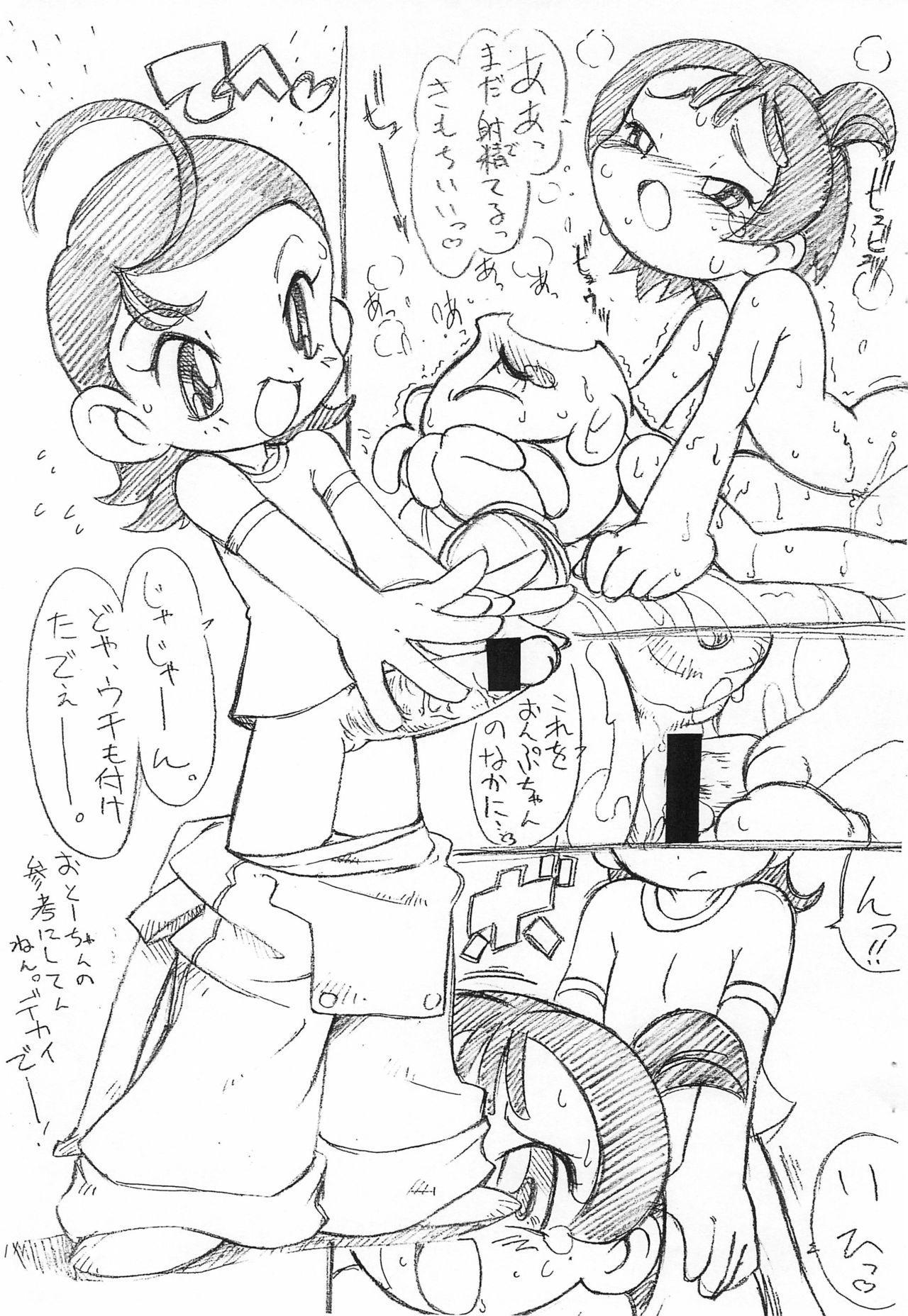 Koko dake no Hanashi 10