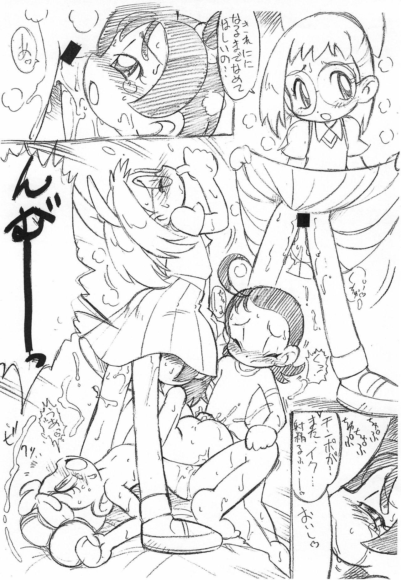 Koko dake no Hanashi 12
