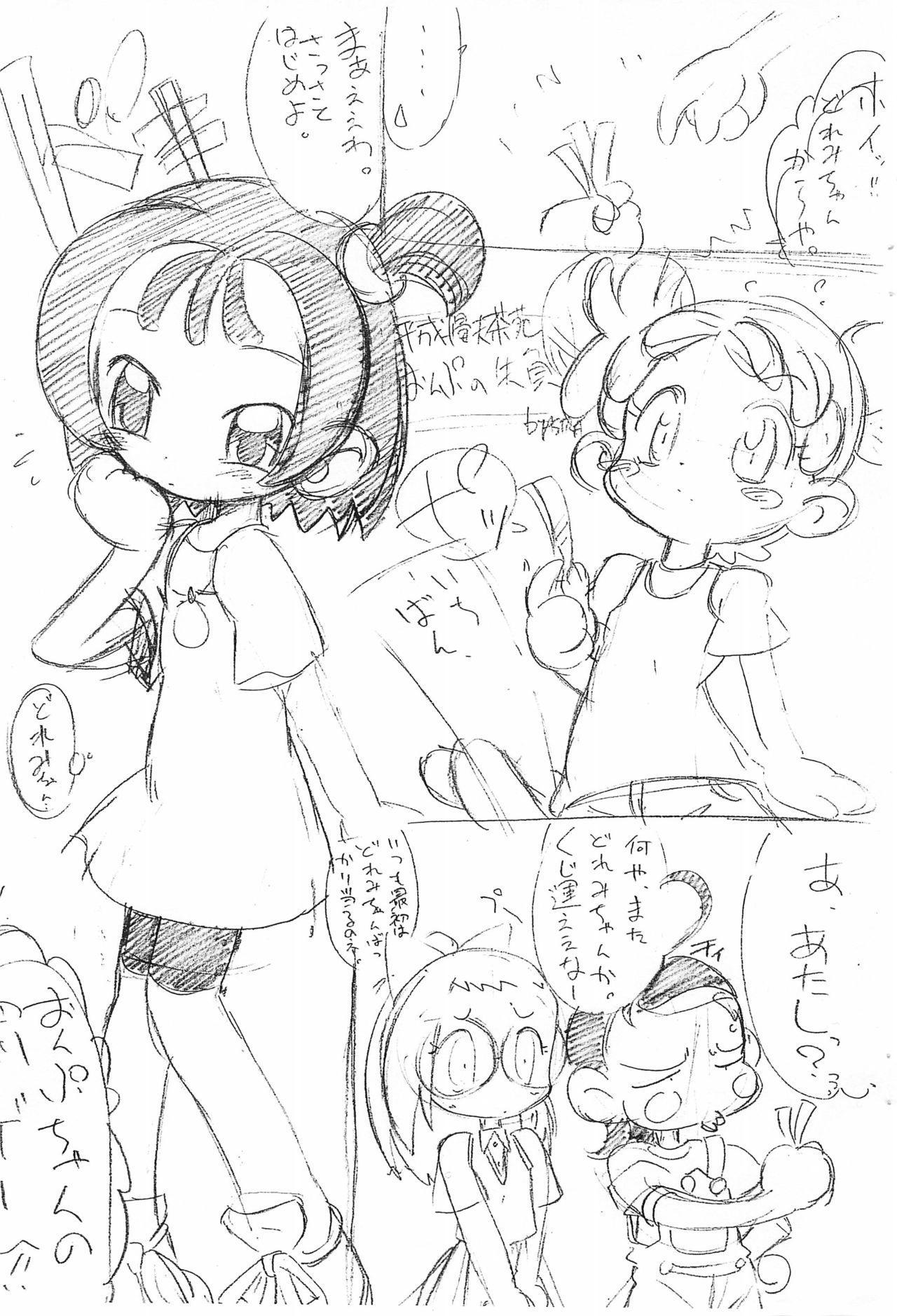 Koko dake no Hanashi 4