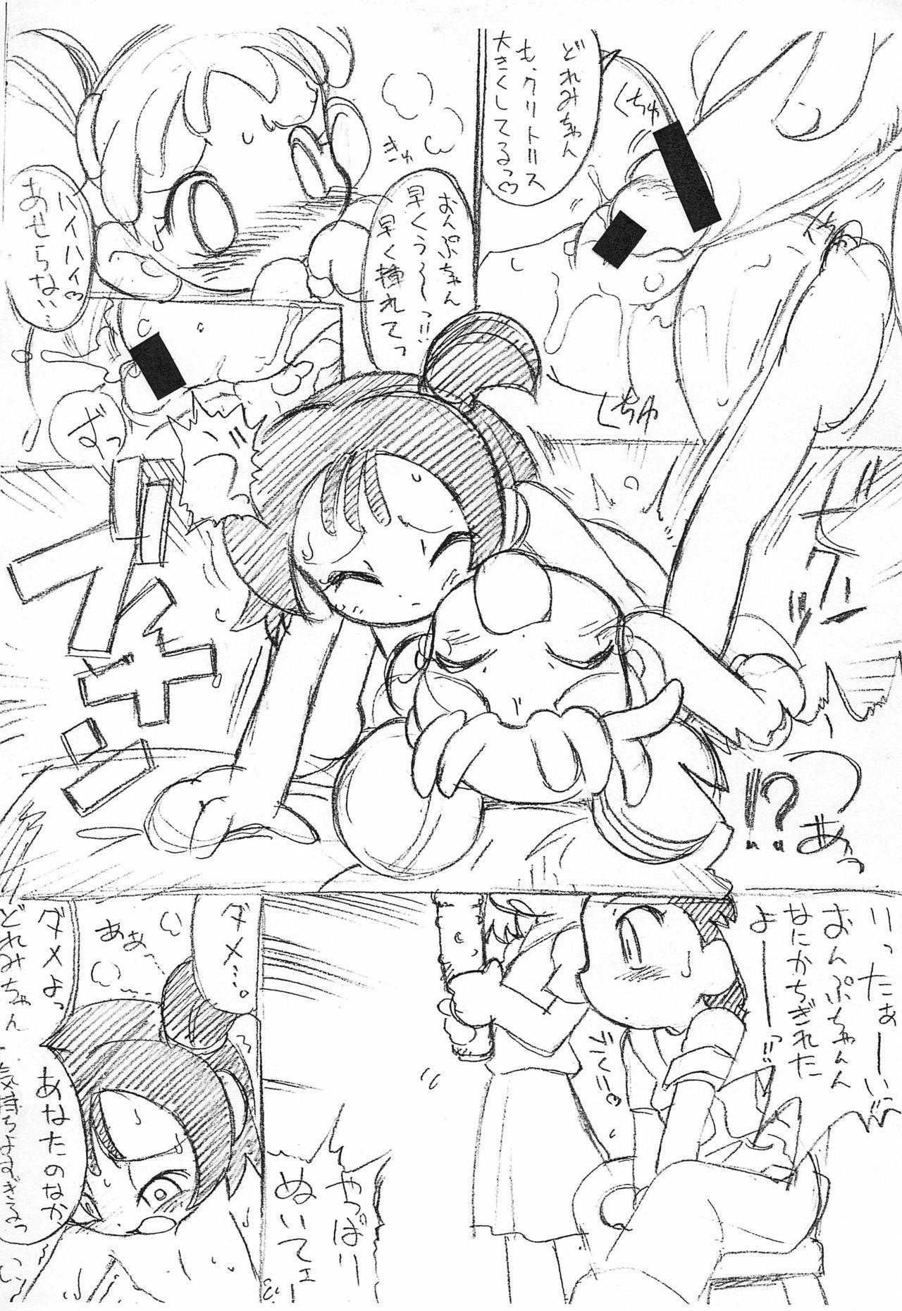 Koko dake no Hanashi 7