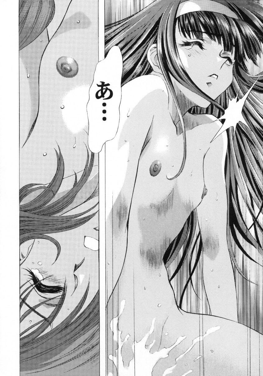 Sakura Ame Final 14