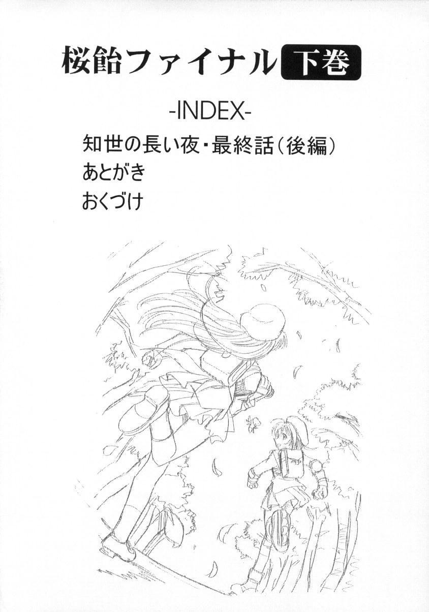 Sakura Ame Final 4