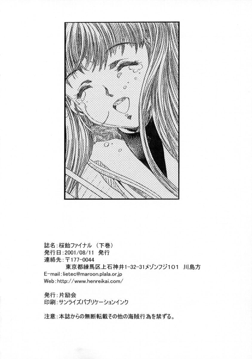 Sakura Ame Final 76