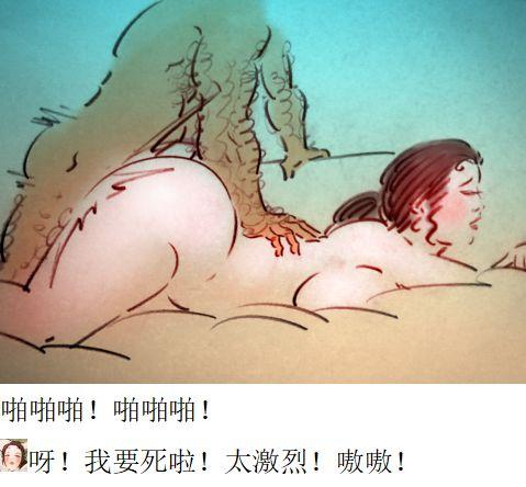 【毛女】【heianmochao】 18