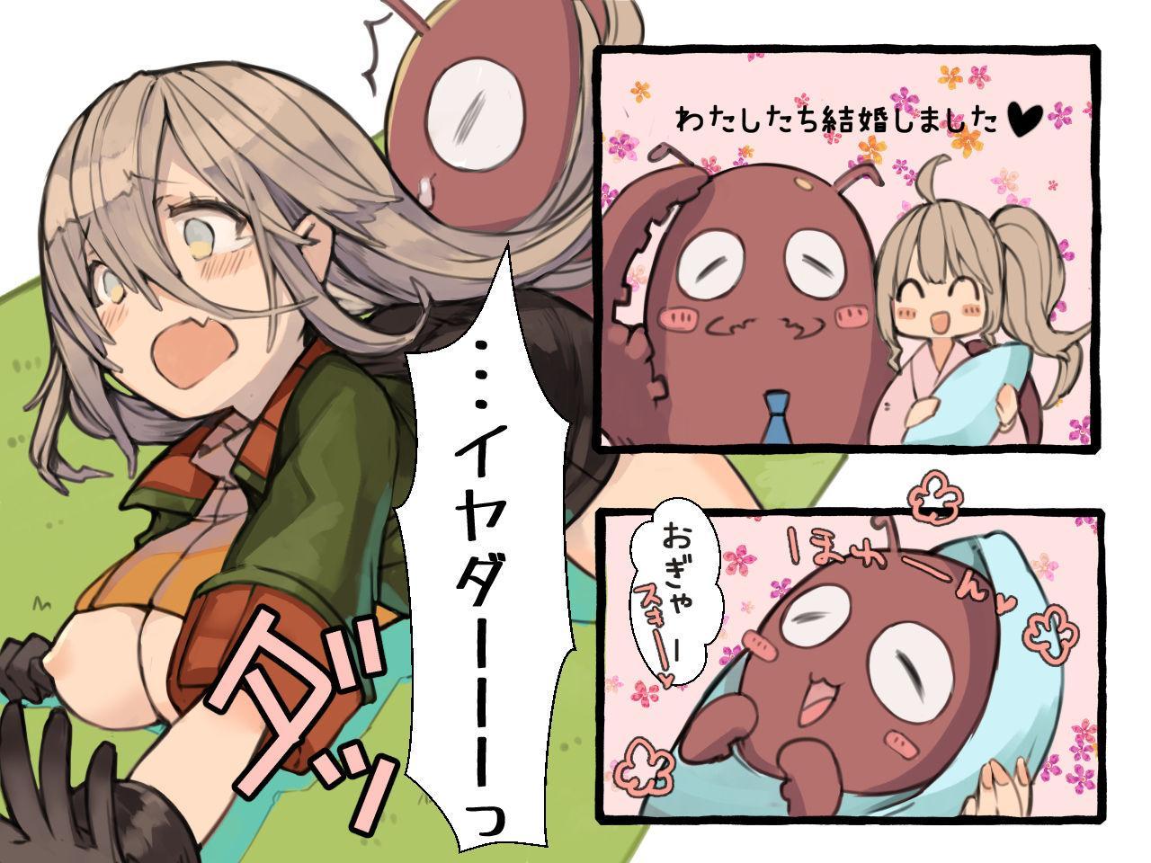 Creature ni Sukisuki H Sarechau Hunter LV1 13
