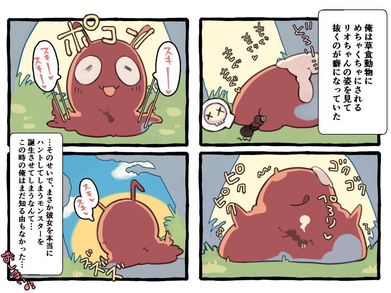 Creature ni Sukisuki H Sarechau Hunter LV1 30