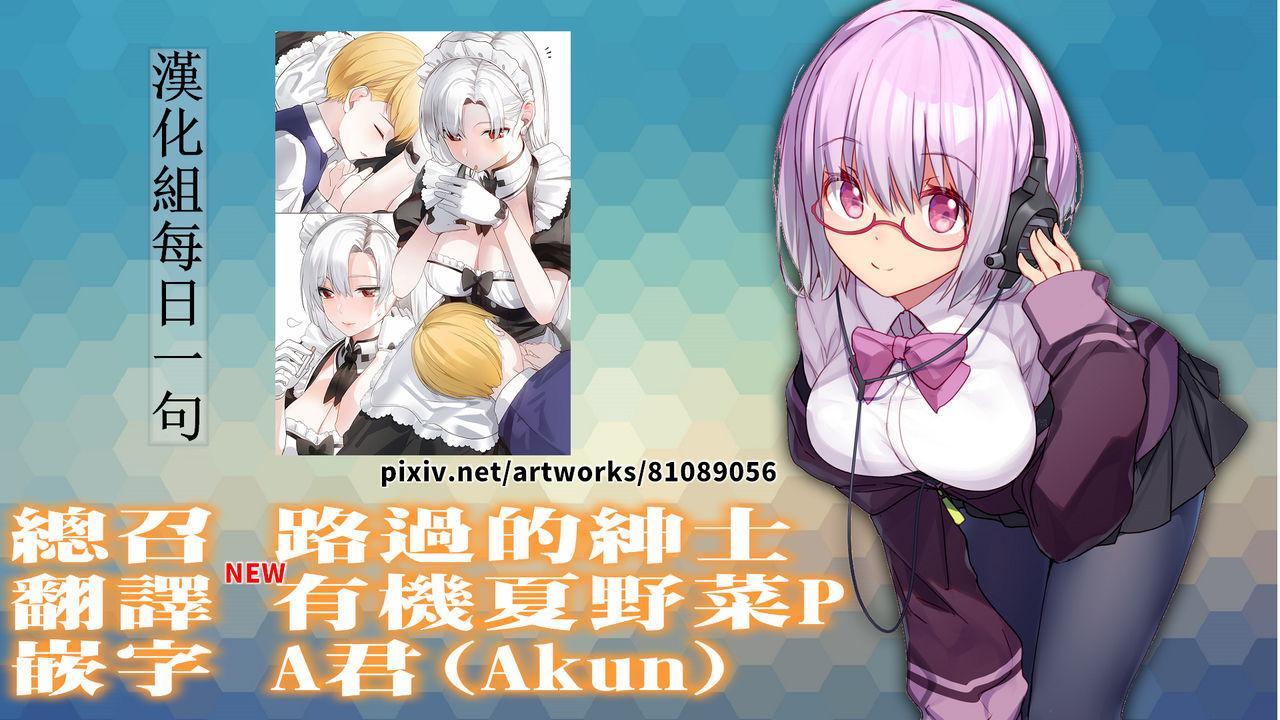 Razoku no Onee-chan ni Yuuwaku sarete Ecchi shichatta Ohanashi   被裸體的姊姊誘惑後做了的故事 27