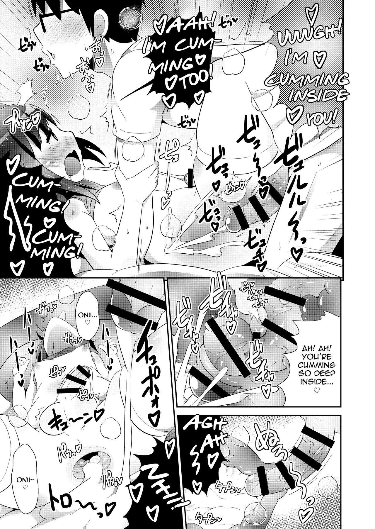 Otouto no Himitsu 16