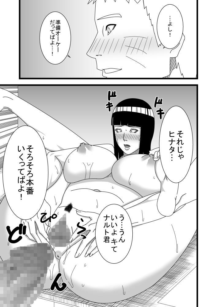 Hokage Fuufu no Shiseikatsu 9
