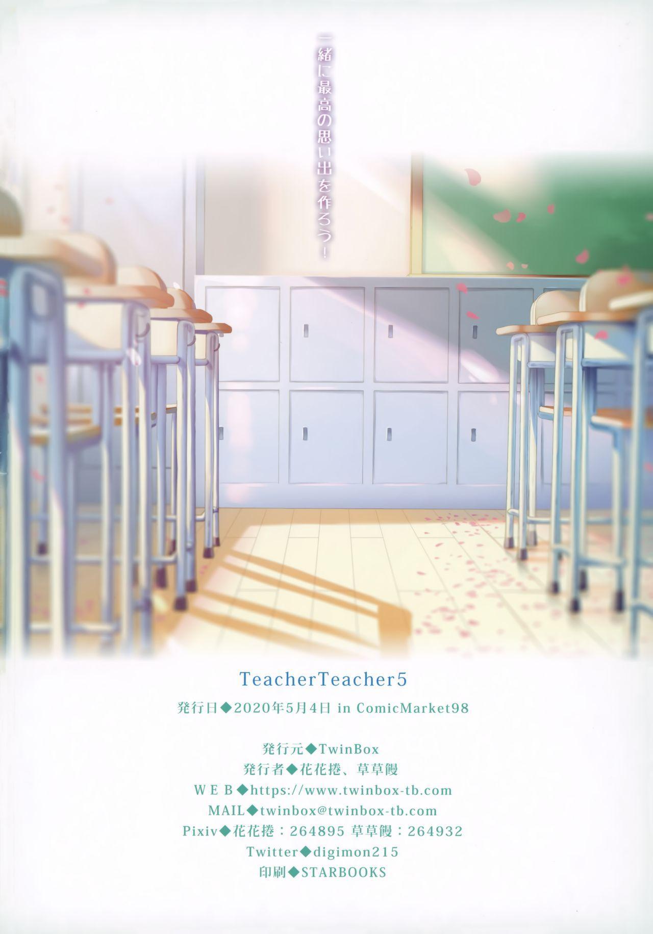 Teacher Teacher 5 16