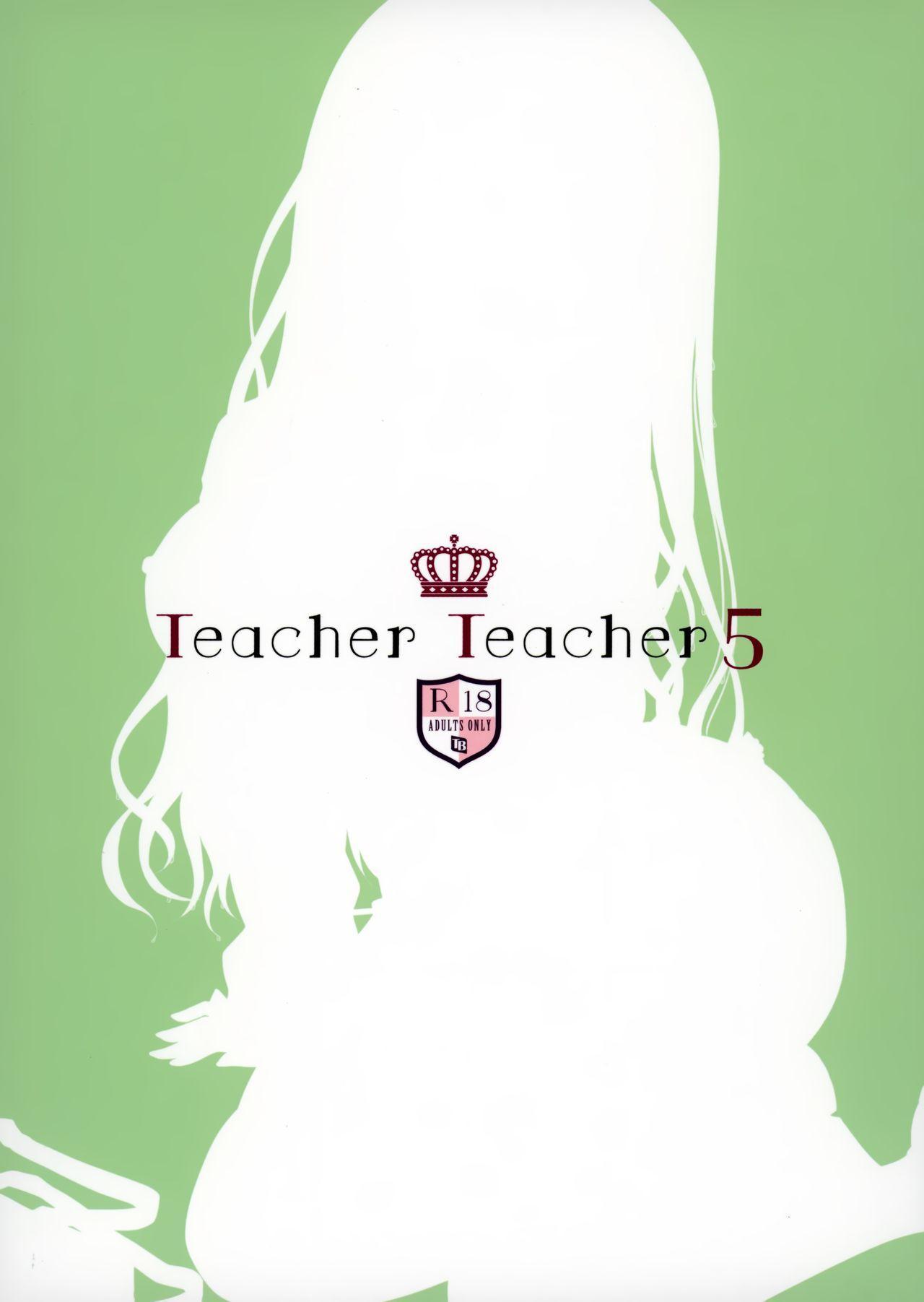 Teacher Teacher 5 17