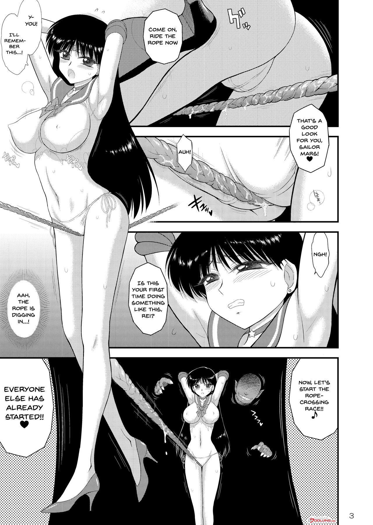 Bisoku Zenshin | Flirtation Sped Forward 1