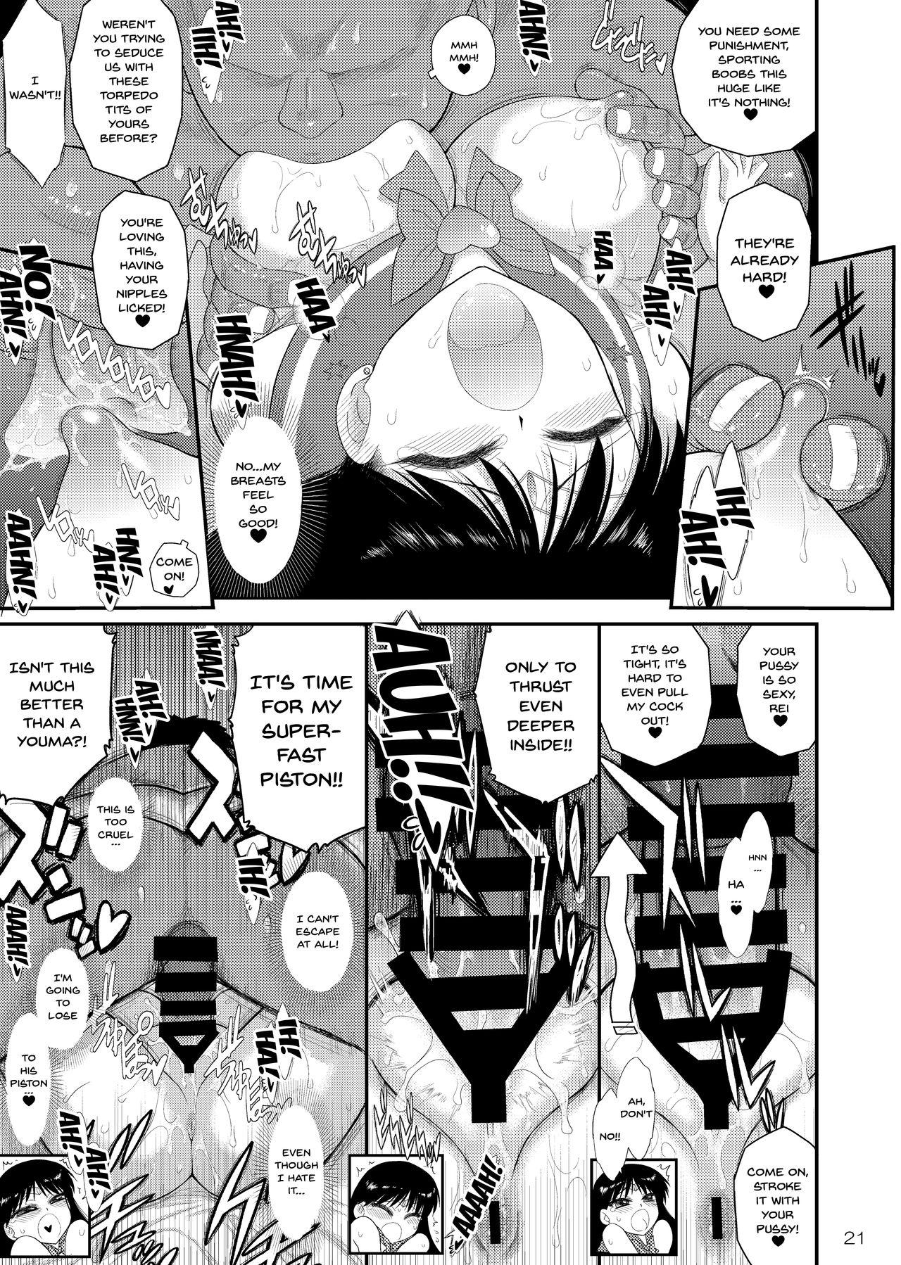 Bisoku Zenshin | Flirtation Sped Forward 19