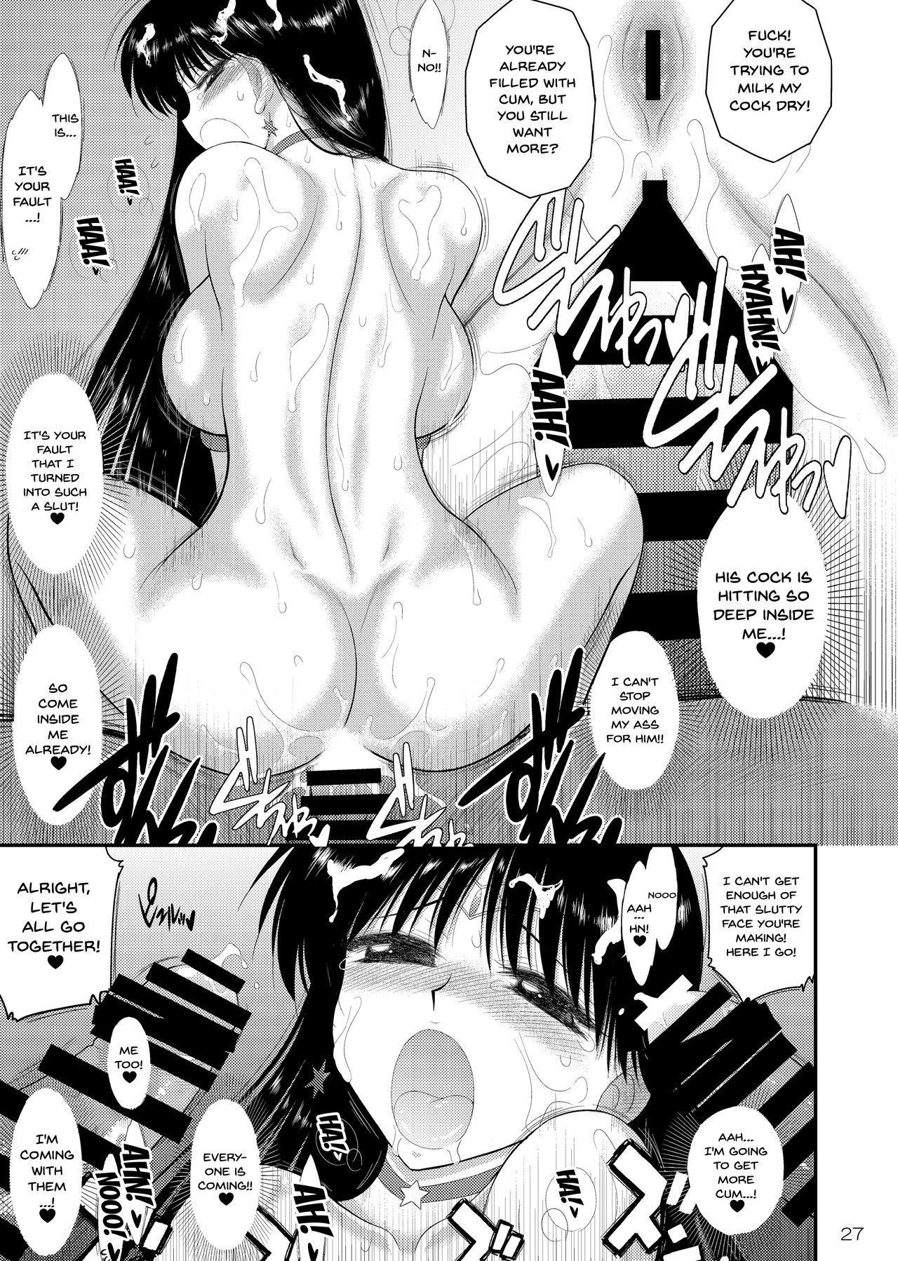 Bisoku Zenshin | Flirtation Sped Forward 25