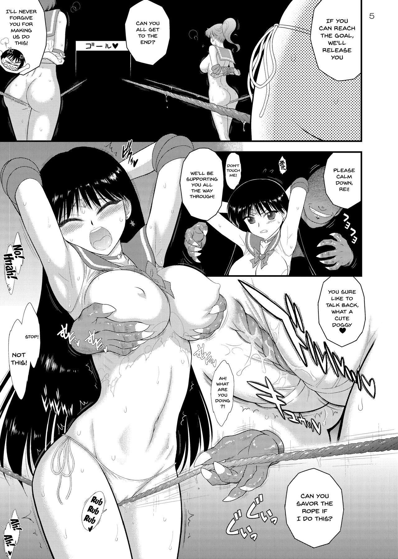 Bisoku Zenshin | Flirtation Sped Forward 3