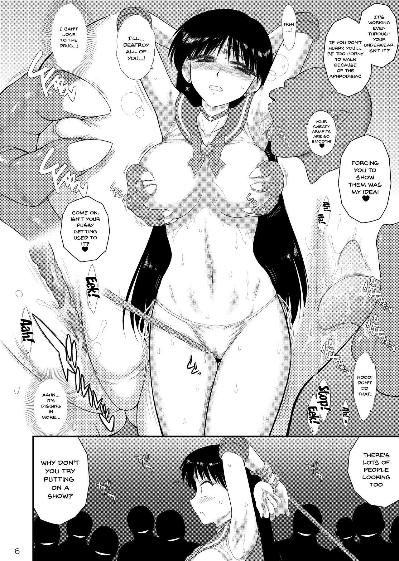 Bisoku Zenshin | Flirtation Sped Forward 4