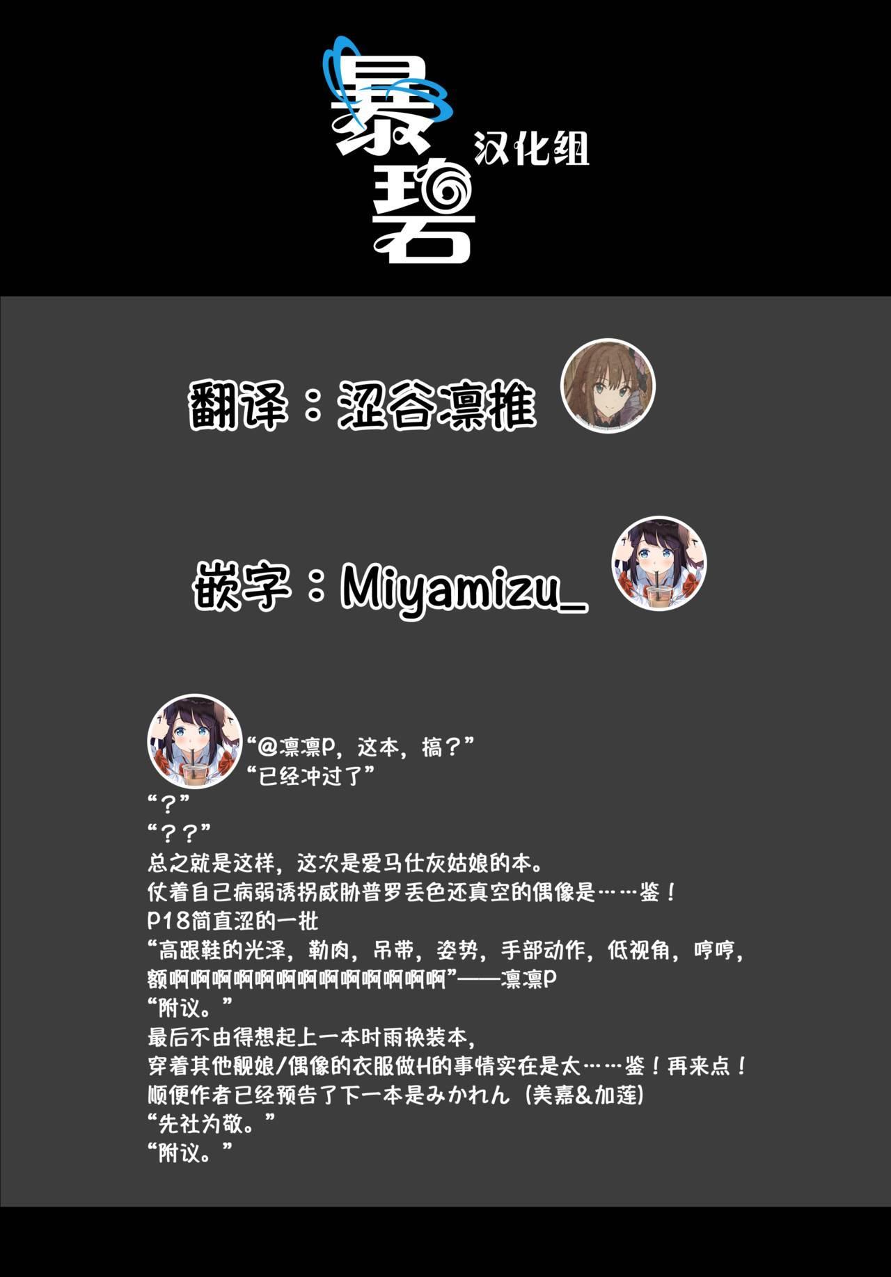 Maid Karen to Gohoushi Shiau Hon | 与女仆加莲的侍奉本 39