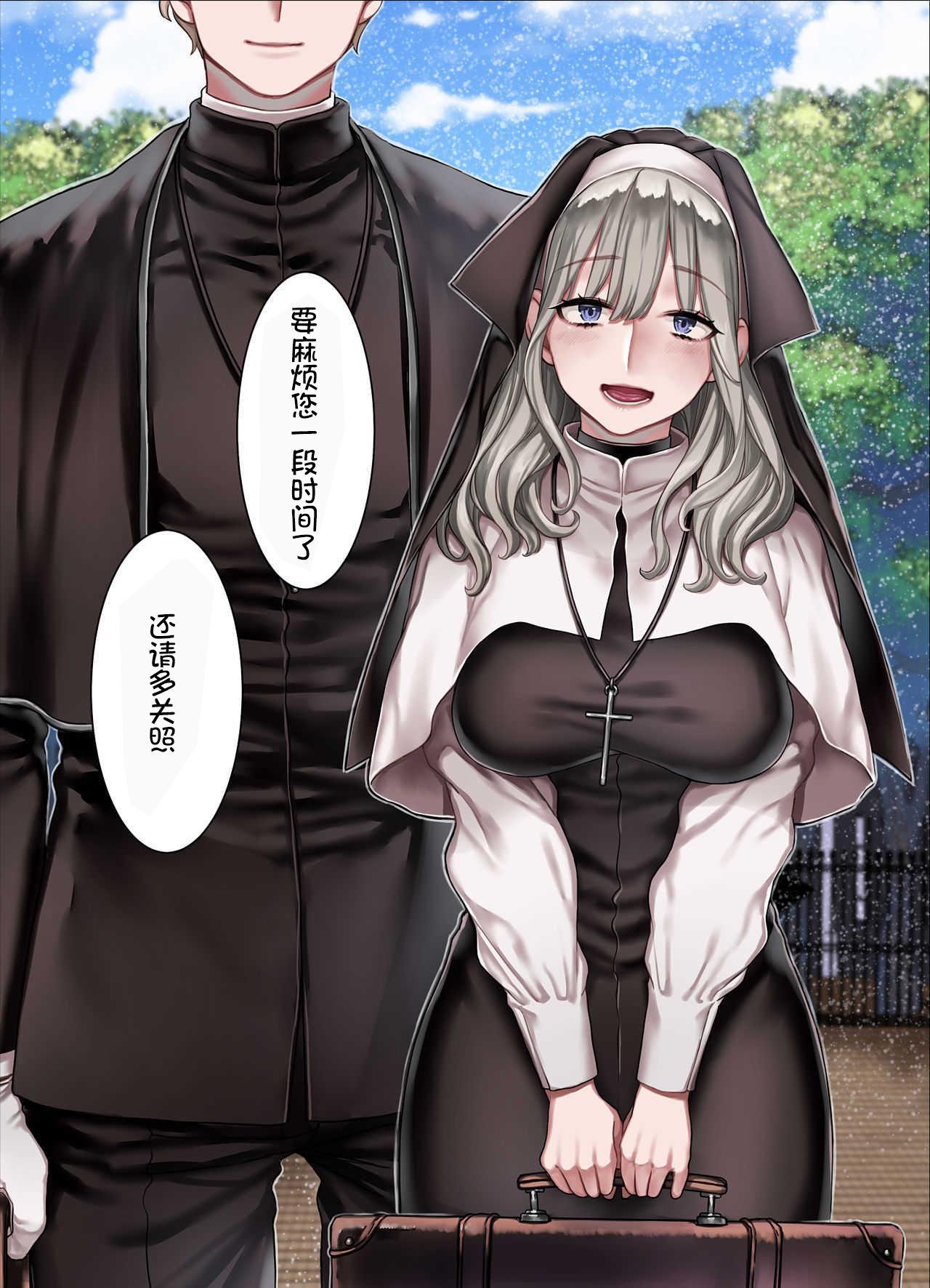 L Kyoukai to Itansha Ikka + 83