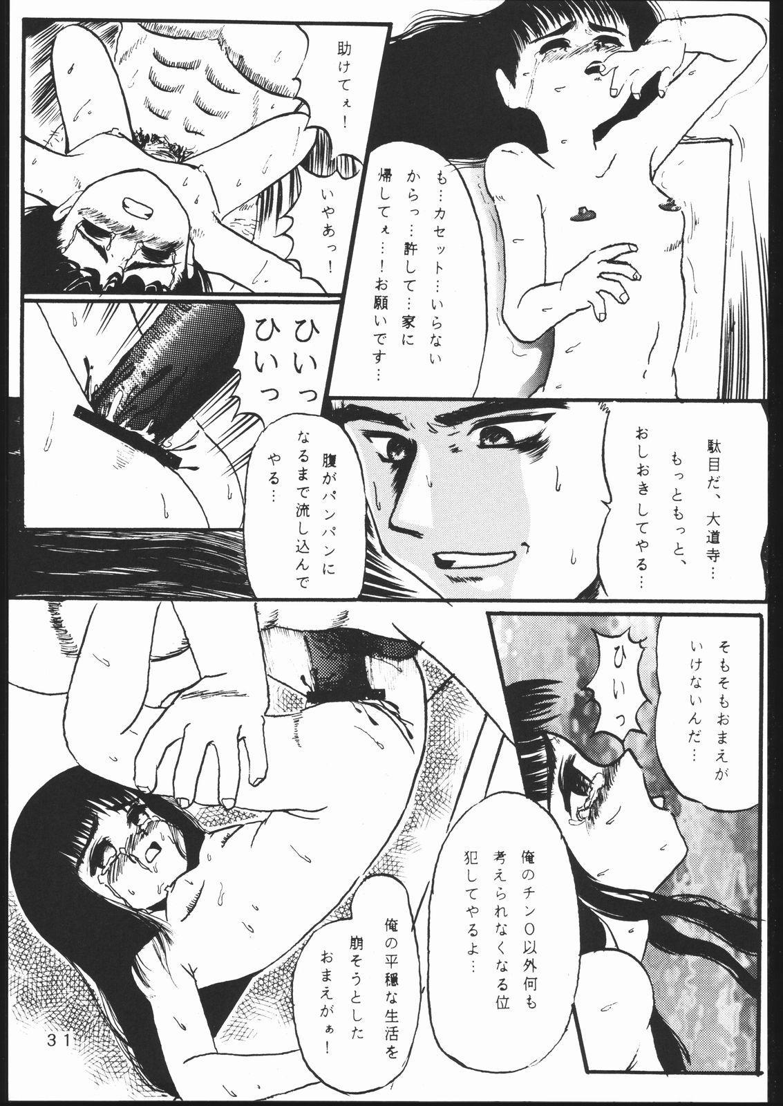 Takamura Senki Sakura Taisen 29
