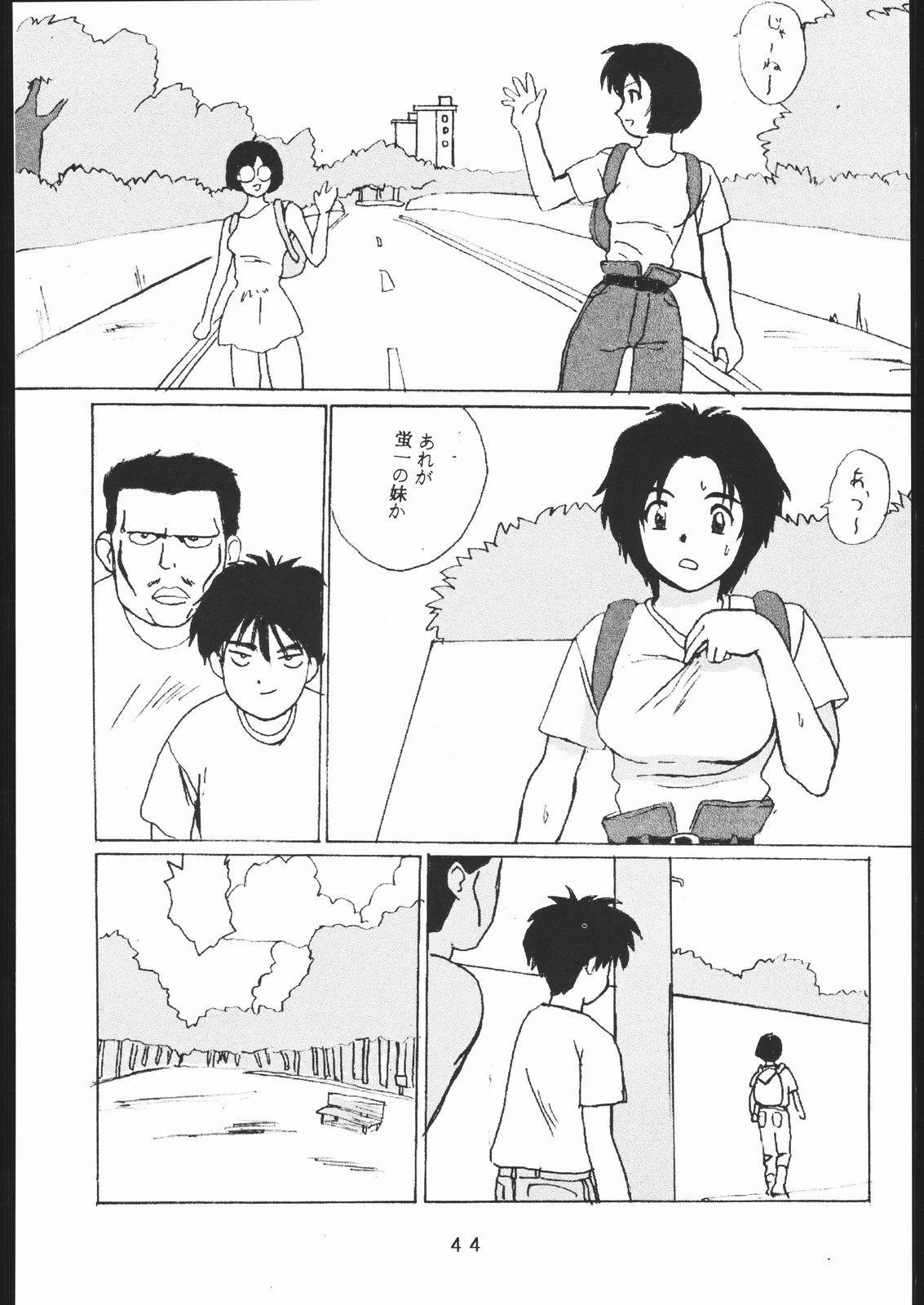 Takamura Senki Sakura Taisen 42
