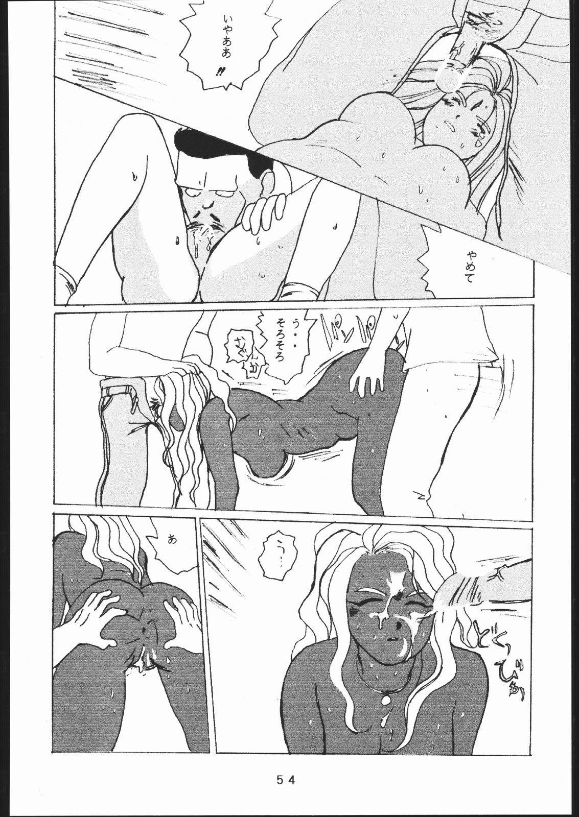 Takamura Senki Sakura Taisen 52