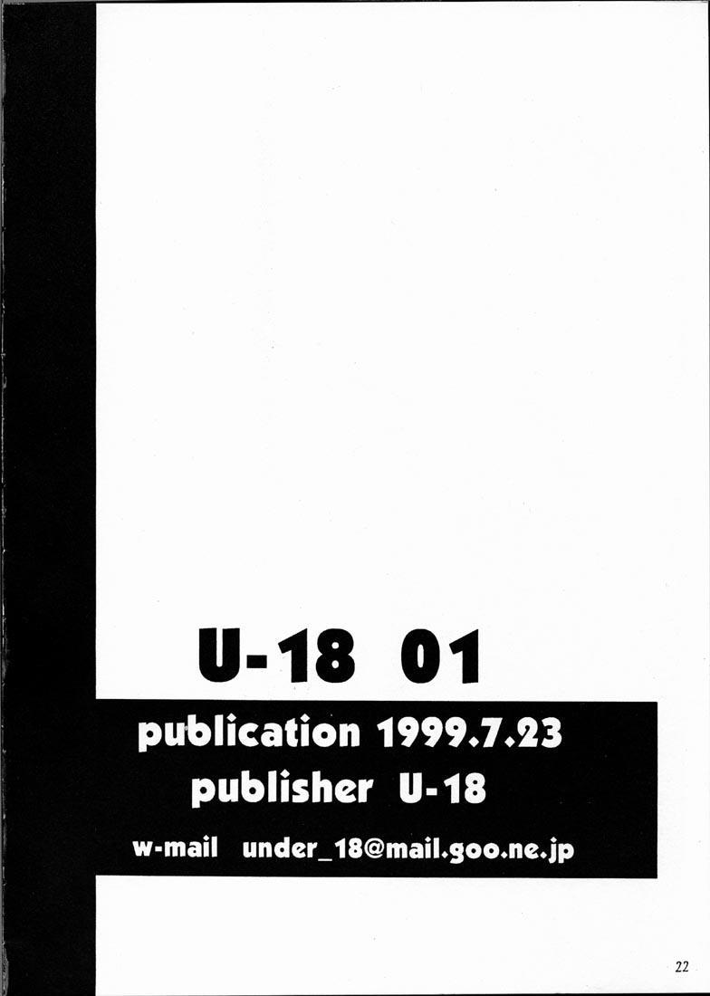 U-18 01 20