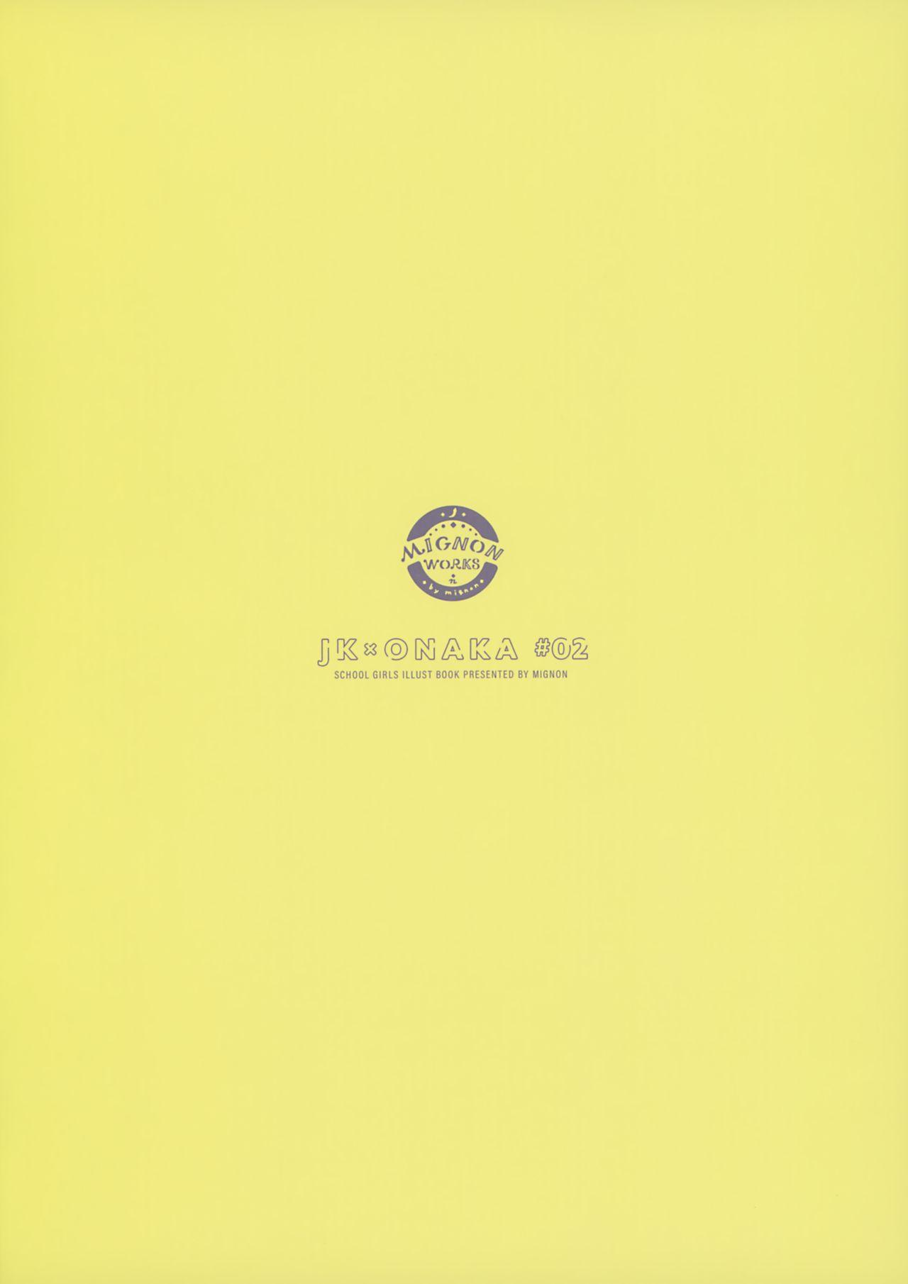 JK x ONAKA #02 18