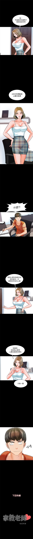 (周1)家教老师  1-13 中文翻译 (更新中) 81