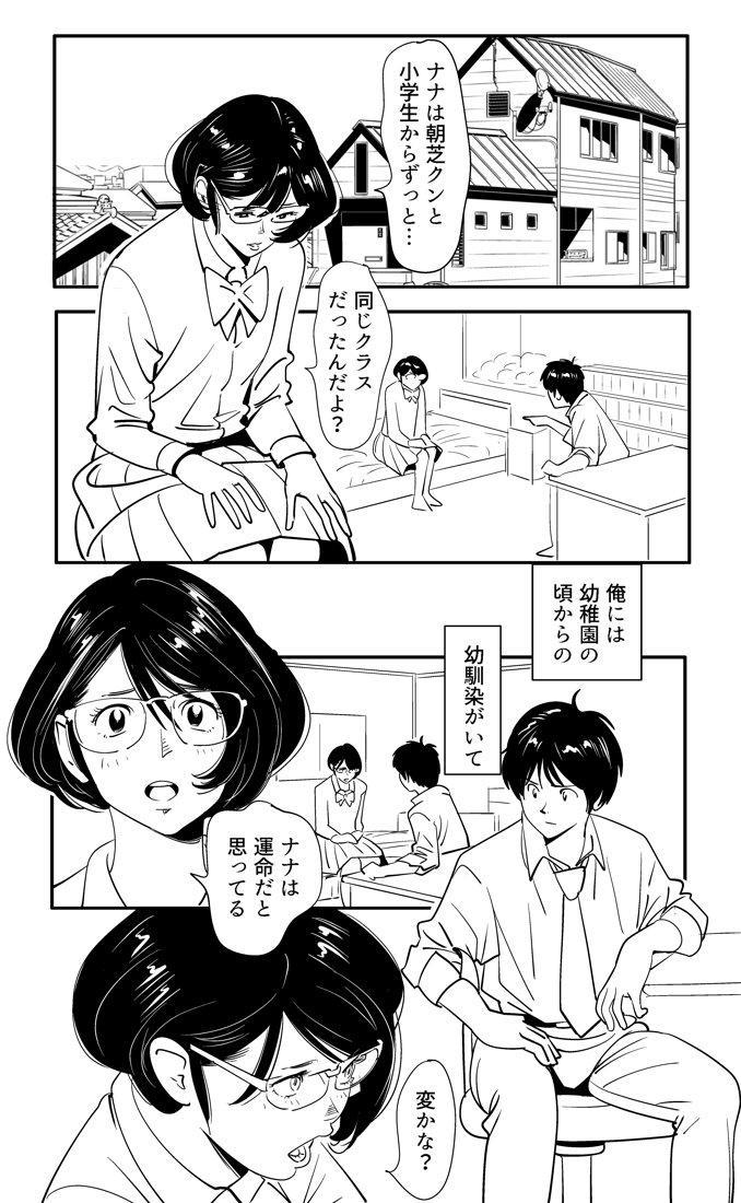 KON-NTR Gekijou 0