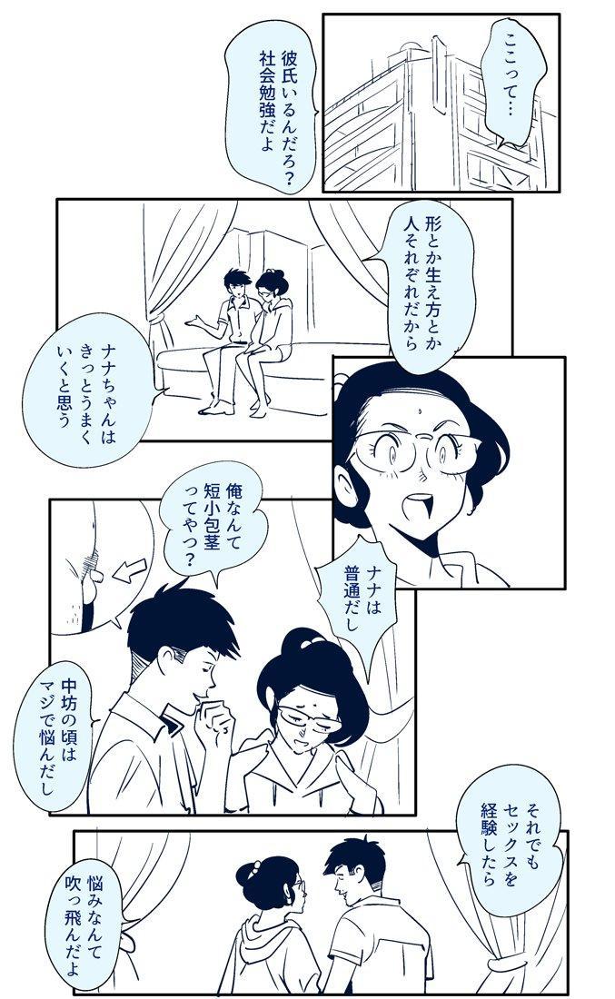 KON-NTR Gekijou 9