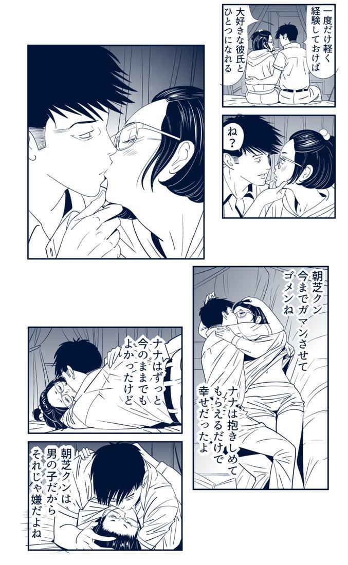 KON-NTR Gekijou 10
