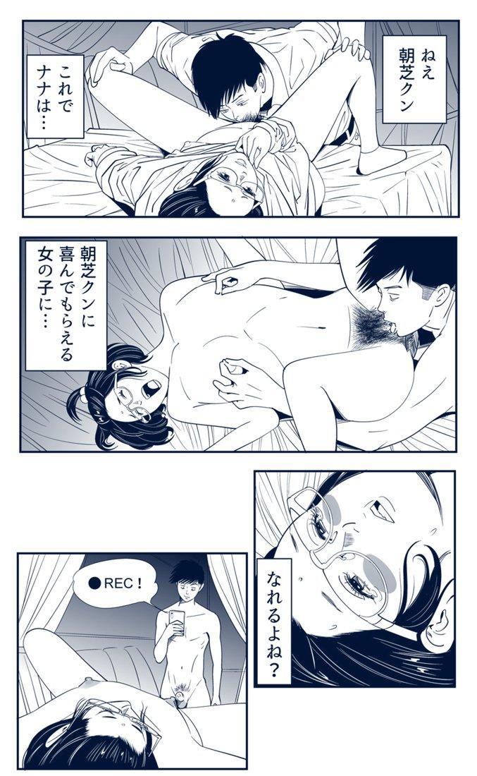 KON-NTR Gekijou 11