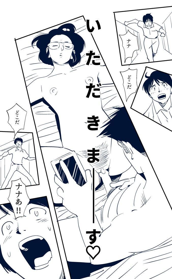 KON-NTR Gekijou 15