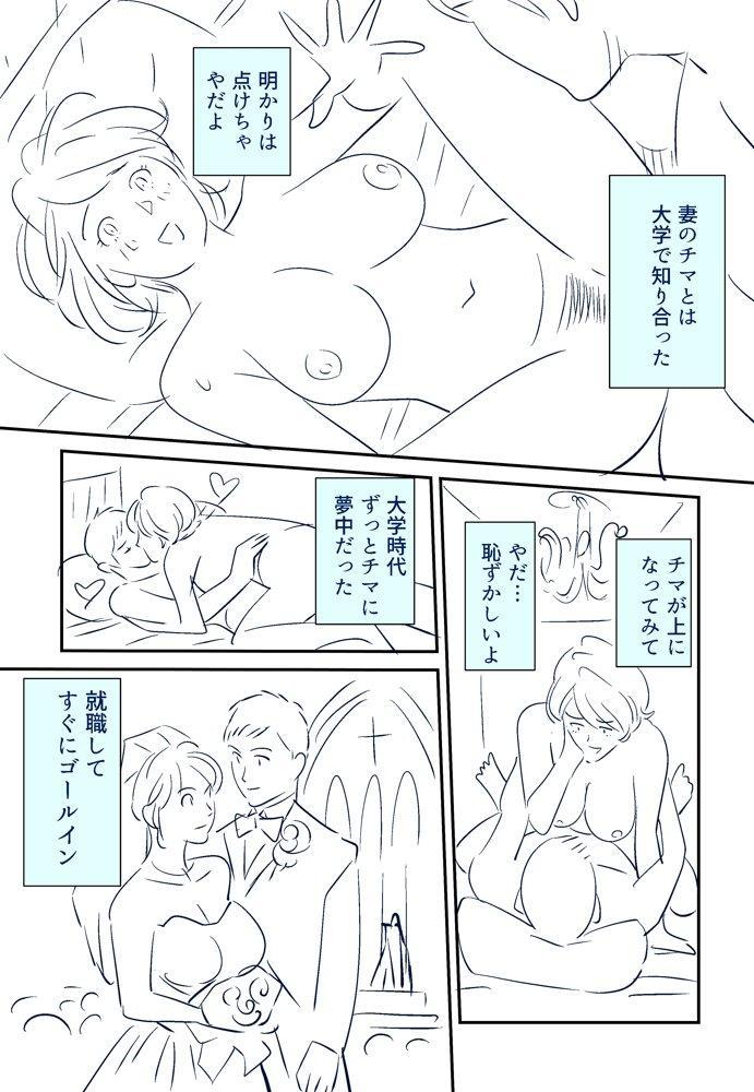 KON-NTR Gekijou 16