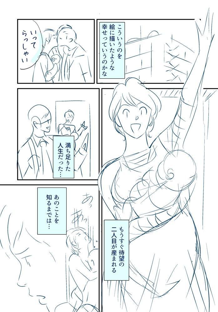 KON-NTR Gekijou 17