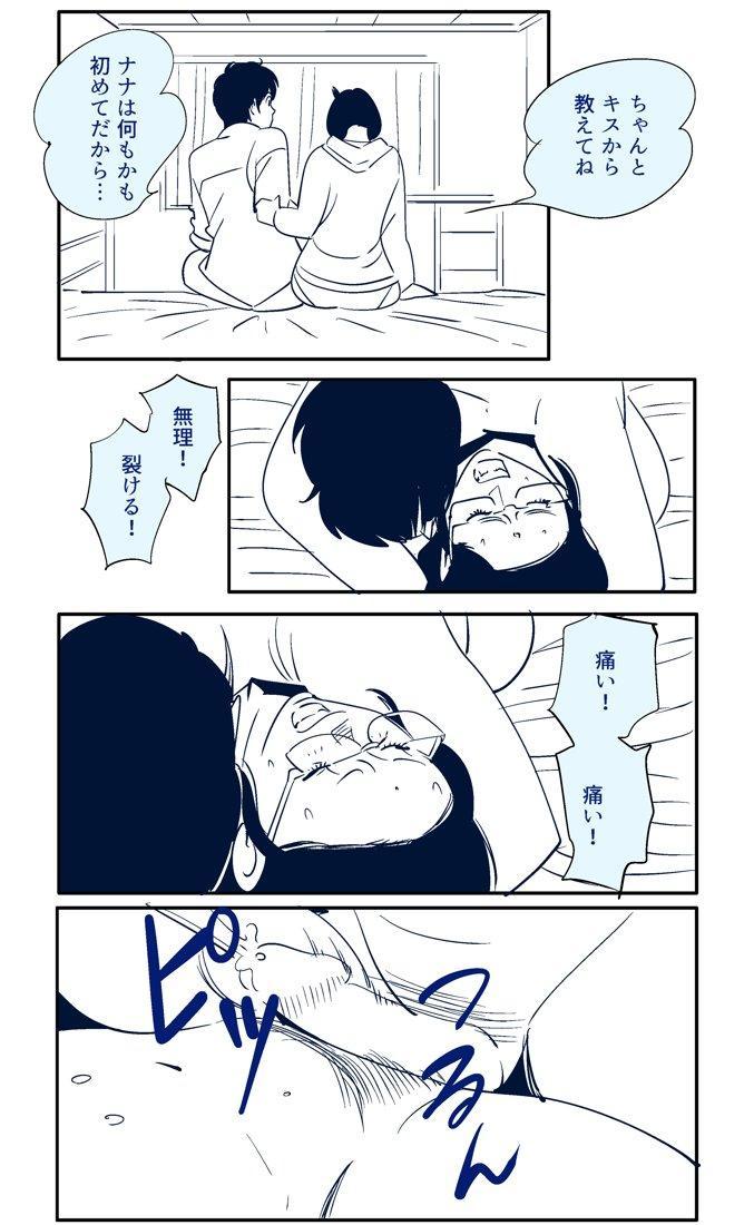 KON-NTR Gekijou 1